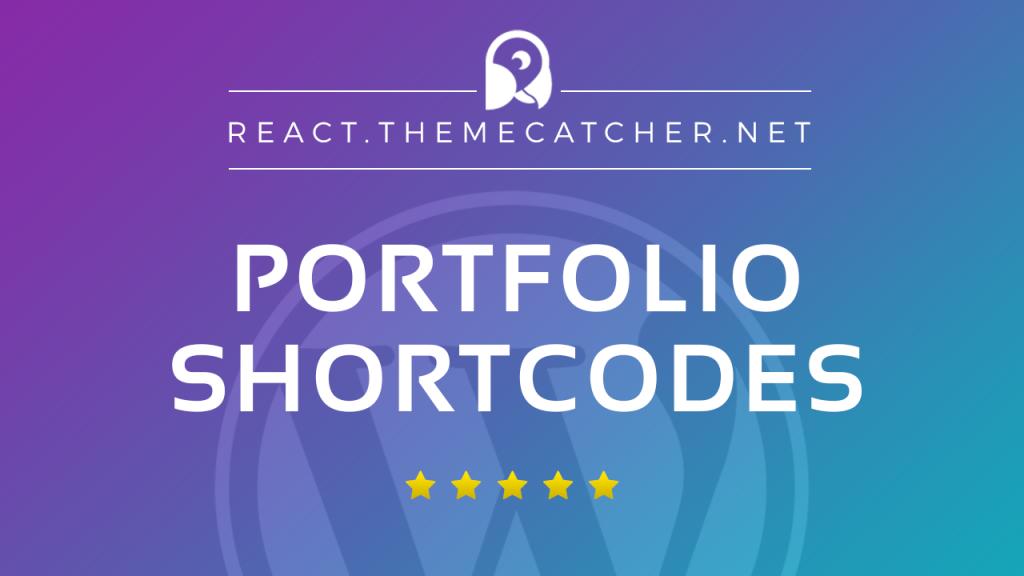 adding-portfolio-shortcodes